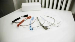 Google Glass уже в продаже
