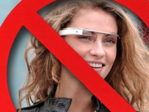 Google Glass отказали в патенте